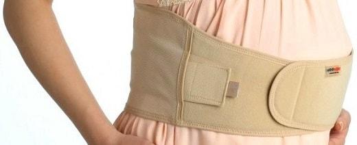 bekkenband-zwangerschap-kopen